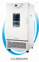 BPC系列一恒生化培养箱BPC