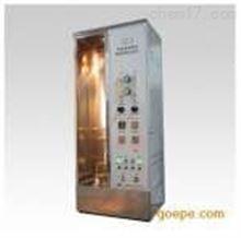 GS-DX01单根电线电缆垂直燃烧试验仪