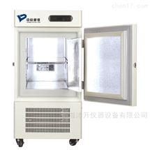 中科都菱-60℃低温保存箱