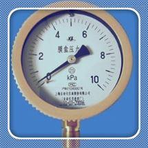 YE-150BF电接点压力表