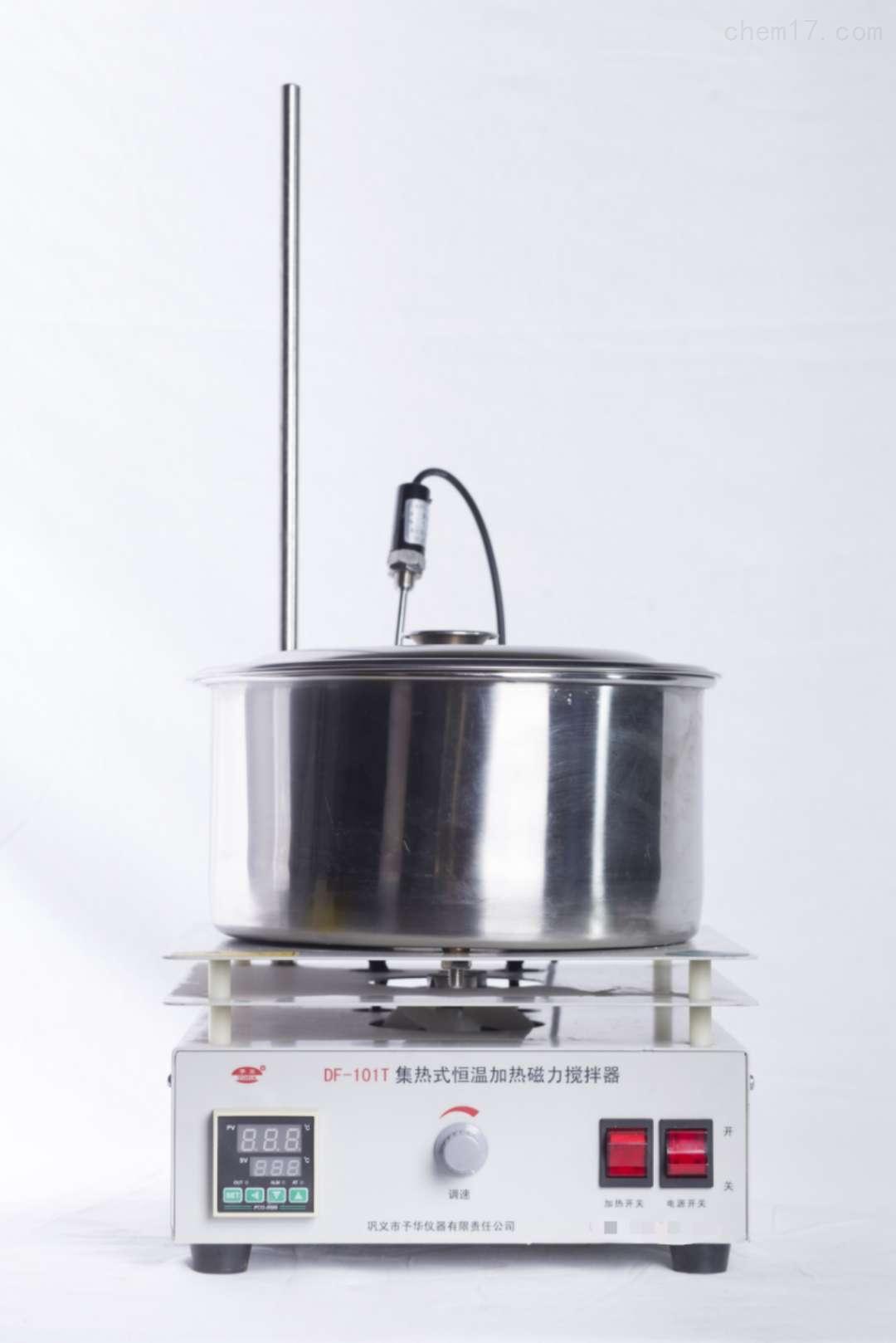 实验室大容量集热式恒温磁力搅拌(加热锅)