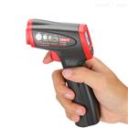 UT300S 非接觸式紅外測溫儀
