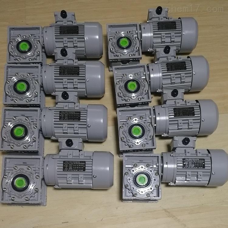 利政牌铝合金 铸铁RV075蜗轮蜗杆减速电机