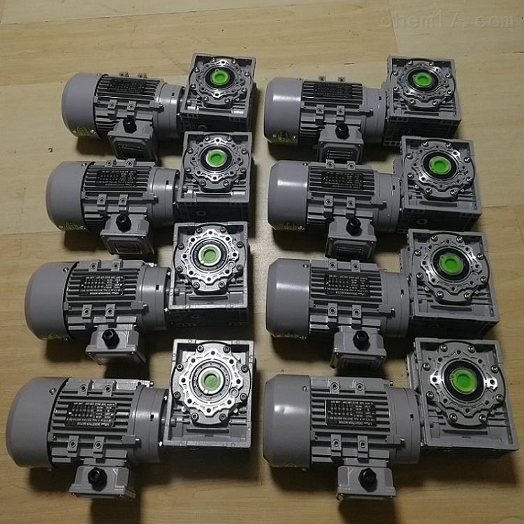 供应小型环保设备用RV075蜗轮减速电机