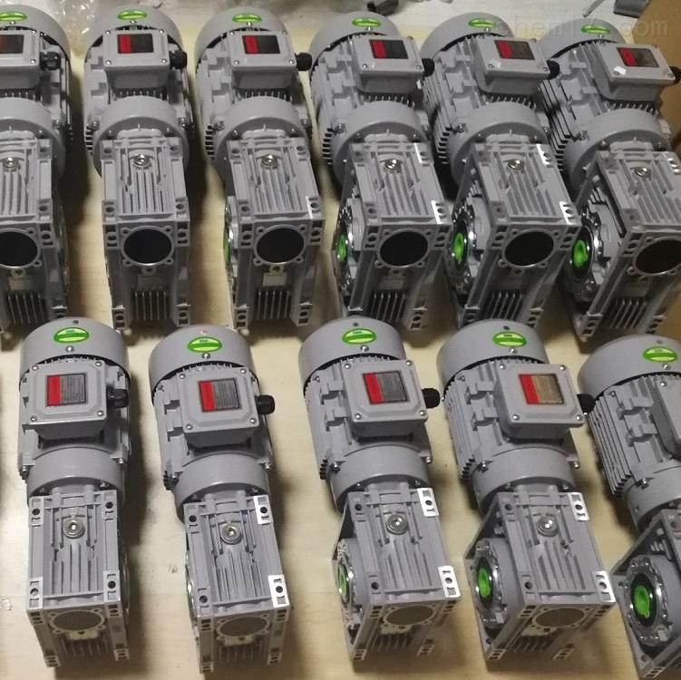 NMRV063-40-0.745KW-80B14减速电机报价