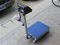 带轮子台称,150kg移动式电子台秤