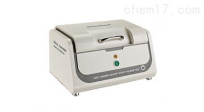 天瑞X荧光光譜仪