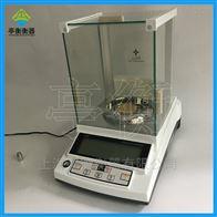 50g/0.01mg微量天平,PT-104/55S电子天平