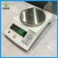 PTF-A1000百分之一天平,1kg/0.01g精密天平