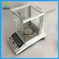 PTX-JA1000S(1000g/1mg)精密电子天平
