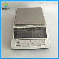 4000g/0.01g电子天平,4kg/0.01g电子秤
