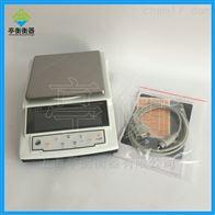 PTY-B5000工业天平,5kg/0.01g精密天平