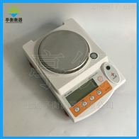 TP-A1000电子天平(1000g/0.01g)