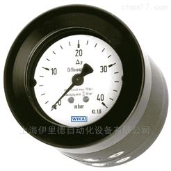 716.05高过压安全保护紧凑型设计威卡WIKA差压表