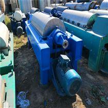 污水处理二手450型卧螺离心机