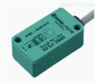 德国P+F电感式传感器NBB2-V3-E2正品促销
