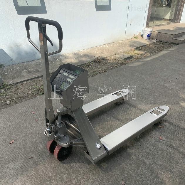 托盘叉车不锈钢电子秤,不锈刚叉车磅称价格