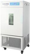 LRH-500CB低溫培養基保存箱 一恒生物培養箱