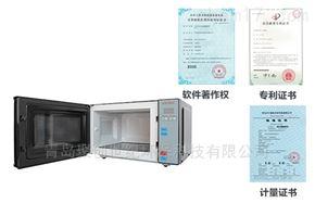 JC-101W快速COD微波消解器