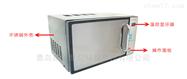 JC-101W低价COD微波消解器