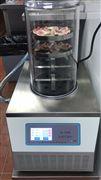 左乐台式真空冷冻干燥机