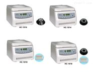 HC-1010、HC-1014、HC-1018高速離心機價格
