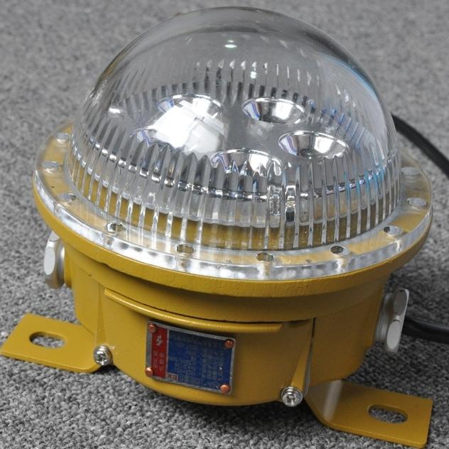 CBRZ603面粉厂隔爆型防爆防腐LED灯20W15w