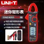 UT204A钳型电流表 电力承装五级 现货