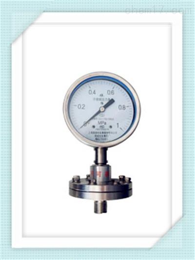 Y-100A/Z/ML(B)/316L隔膜系列压力表