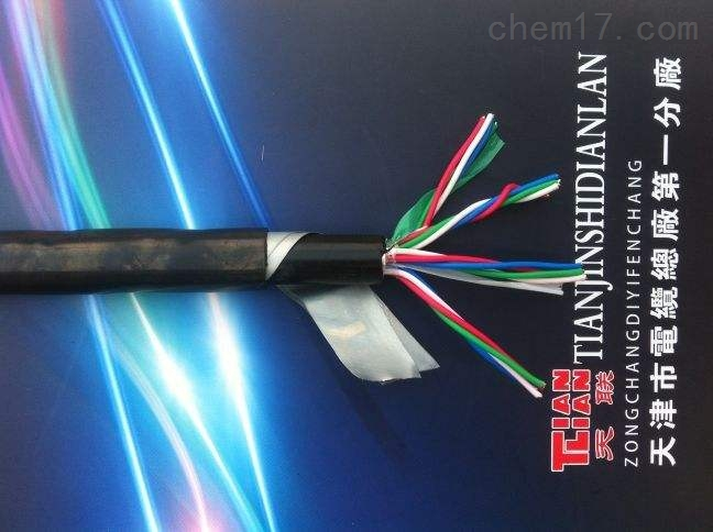 路信号电缆PTYL22-近期报价