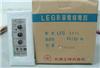 LEG-193LS-DC日本光商工重漏电型继电器