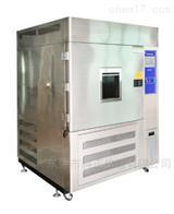KZ-XD-150疝弧燈耐氣候老化試驗箱