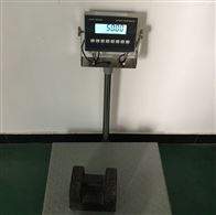 60kg计重不锈电子秤防爆