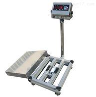 TCS30kg不锈钢304材质电子台秤