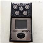 英思科MX6 iBrid便携式六合一气体检测仪