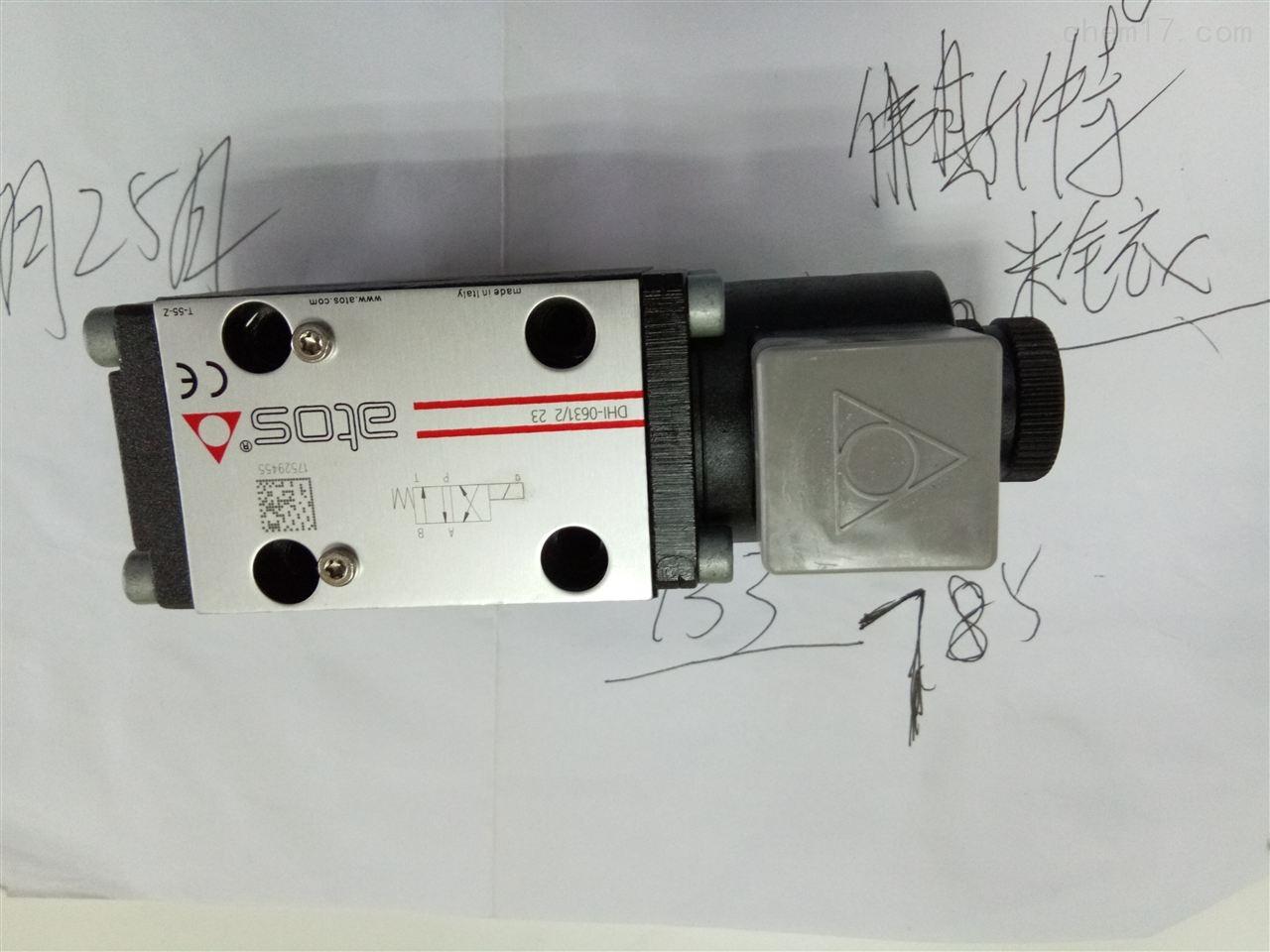 阿托斯单向阀KQ-022 53