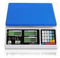 ACS10kg单重显示计数电子桌秤