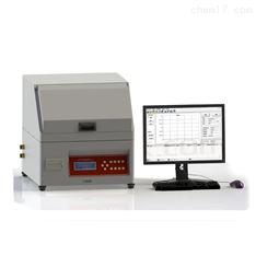 W061水蒸气透过率测试仪 透湿性测定仪