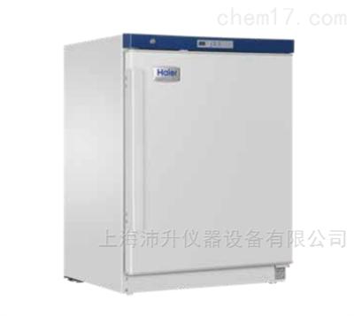 DW-30L278FL-30℃ 低温防爆冰箱
