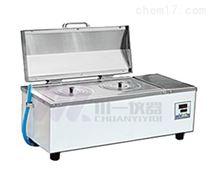 HH-320內膽全不銹鋼三用恒溫水箱
