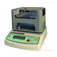 MH-600C高精度陶瓷密度測試儀,固體密度計
