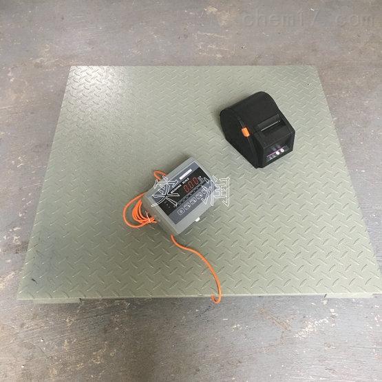 继电器信号输出功能电子平台称1米*1米