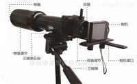 ZF-801林格曼烟度计 ZF-801数码测烟望远镜