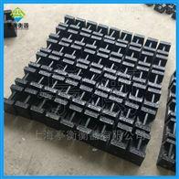 10公斤铸铁砝码等级M1,锁型砝码带提手