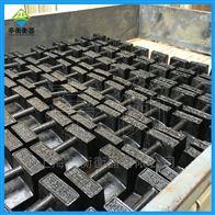 安徽20公斤铸铁砝码多少钱一吨?