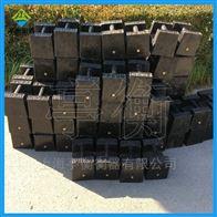 20kg生铁配重块,20公斤锁型计量砝码