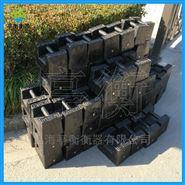 重庆20kg铸铁砝码厂,m1级别校正砝码