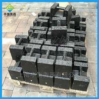 湖南铸铁砝码厂,25千克电梯配重砝码