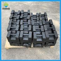25公斤砝码批发价格,铸铁M1等级25Kg砝码