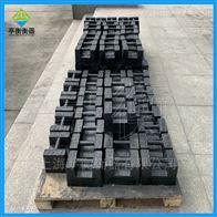 做配重用25kg砝码,25千克标准砝码生产厂家